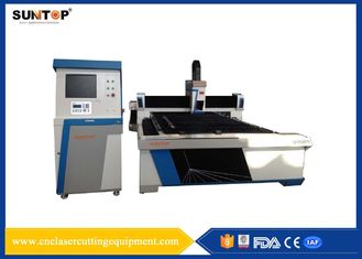 China Laser Power 800W Fiber Laser Cutter Automatic Following And Detective supplier