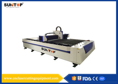 China 1064nm CNC Laser Cutting Equipment For Metals Fiber Laser Cutting supplier