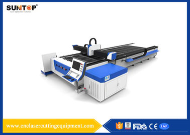China 500W CNC Laser Cutting Equipment For Electrical Cabinet Cutting supplier