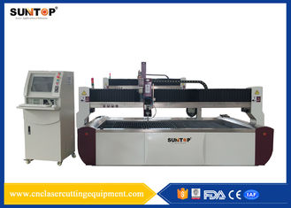 China Brick cnc Water Jet cutting machine supplier