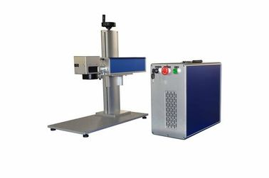 China Metal Surgical cnc laser marking machine 1064nm less than 500W supplier