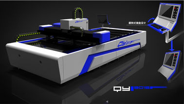 China 1200W fiber laser cutting for sheet metal processing , cutting size 1500*3000 mm supplier