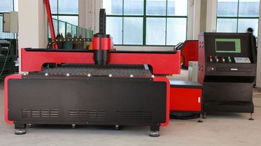 China 500W Steel CNC Fiber Laser Cutting Machine , Cutting Size 1500 × 3000mm supplier