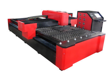 China 650W YAG Laser Cutting Machine , Stainless Steel and Aluminum CNC Laser Cutter supplier