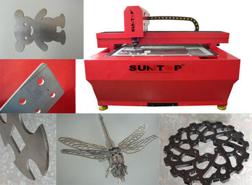 China Copper and Brass YAG Laser Cutting Mchine with Laser Power 650W supplier