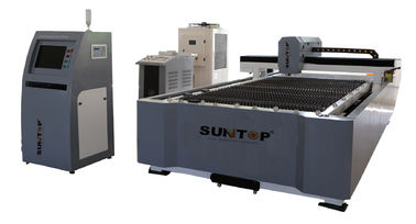 China Automatic 650 W YAG Laser Cutting Machine with Cutting Speed 3500mm/min supplier