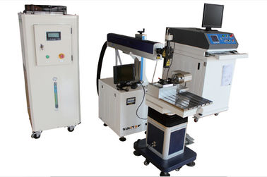 China Metal Laser Welding Machine with Laser Power 400W , 4 Axis Automatic Welding supplier