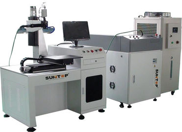 China Brass / Copper Fiber Laser Welding Machine Energy Feedback for Glass Frame Welding supplier