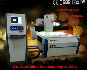 China High Precision 3D Crystal Laser Inner Engraving Machine, Laser Engraving Inside Glass supplier