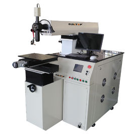 China Laser Welding System High Frequency Welding Machine Red Light Indication supplier