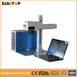 China 1064nm portable fiber laser marking machine brass laser drilling machine factory