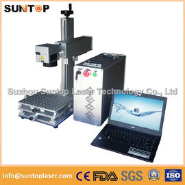 China 20W portable fiber laser marking machine for plastic PVC data matrix and barcode distributor