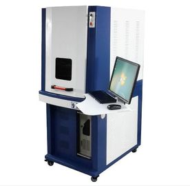 China 300*300mm fiber laser marking machine 1 MJ less than 600W AC220V/50HZ distributor