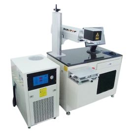 China 200 Hz - 50 Khz Diode Laser Marking Machine For Vacuum Cup And Round Products factory
