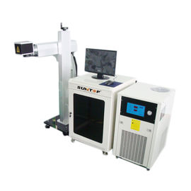 China Low Energy Consumption 50w Diode Laser Marker For Food Beverage Industry , Laser Marking Stainless Steel distributor