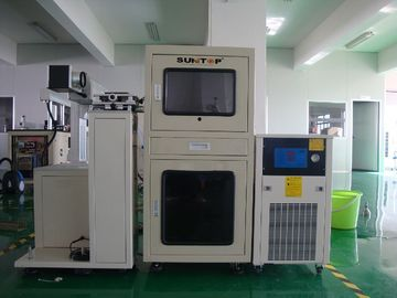 China 75W Diode Laser Marking Machine for Packing Bag , Industrial Laser Marking distributor